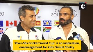 'Over-50s Cricket World Cup' is an inspiration, encouragement for kids: Suniel Shetty
