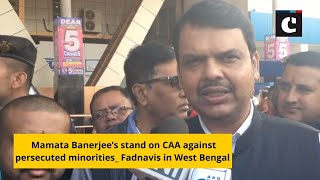 Mamata Banerjee's stand on CAA against persecuted minorities: Fadnavis in West Bengal