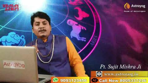 कुंडली के रहस्य | 25 December 2019 | Aaj Ka Rashifal | Pt. Sujit Mishra ji