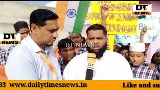 Star Kids School Kalapathar | Students Protest Against | CAA and NRC | Students against NRC and CAA