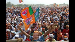 Get Ready For Mega Rally in Support Of CAA By BJP On Jan 3!