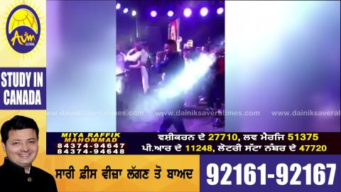 Karan Aujla ਦੀ ਚਲਦੇ Live Show 'ਚ ਹੋਈ ਆਵਾਜ਼ ਬੰਦ | Video Viral | Dainik Savera