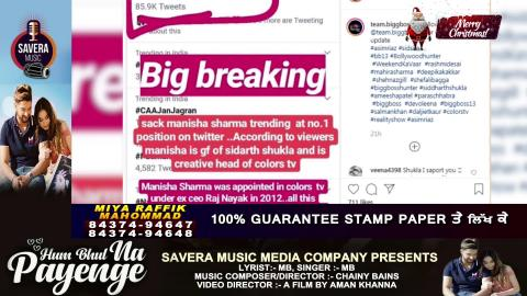 Bigg Boss 13 : ਇਸ ਵਾਰ Fixed ਹੈ Bigg Boss ? ਲੋਕਾਂ ਨੇ ਕੀਤਾ ਵੱਡਾ ਦਾਵਾ | Dainik Savera