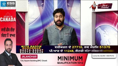 Gurdas Maan  : Maan Punjabi Hon Te | New Punjabi Song 2019 | Dainik Savera