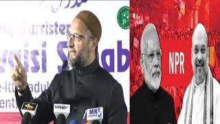 Asad Uddin Owaisi Ne Modi Aur Amit Shah Ko Lekar NRC NPR Aur CAA Ko Lekar Kya Kaha Suniye..