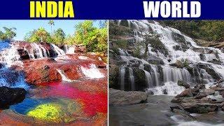 ನಿಮಗೆ ಊಹೆ ಮಾಡೋಕೂ ಸಾಧ್ಯವಾಗದ ವಿಷಯಗಳು ಇವು..!!! || INDIA V/S WORLD Real Facts