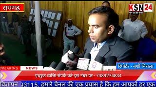 रायगढ़/कलेक्टर यशवंत कुमार जी ने बताया कि सभी निगम के चुनाव शांतिपूर्ण ढंग से सम्पन्न हुए...