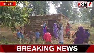 ब्रेकिंग-न्यूज़/कोरबा/रजगामार/बेजाधारियों के बनायें गए मकान को आदिवासी ग्रामीण महिलाओं ने तोड़े.....