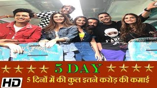 Housefull Box Office Collection, 5th Day Box Office Collection  | News Remind