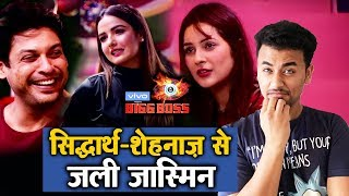 Bigg Boss 13 | Guest Jasmin Bhasin Jealous Of Shehnaaz For Her Closeness With Sidharth | BB 13 Video