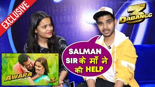 Salman Khan Ne Vaada Pura Kiya | Salman Ali EMOTIONAL Interview | Dabangg 3 Singer | Awara Song