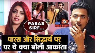 Bigg Boss 13 | GF Akanksha Puri CLAIMS That Paras & Mahira Are Using Sidharth Shukla | BB 13 Video