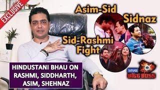 Hindustani Bhau Reaction On Rashmi Vs Sidharth Fight | Asim Riaz | Sidnaz | Bigg Boss 13 Exclusive