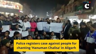 Police registers case against people for chanting 'Hanuman Chalisa' in Aligarh