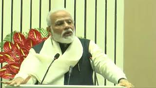 PM Shri Narendra Modi launches Atal Bhujal Yojana at Vigyan Bhawan, New Delhi