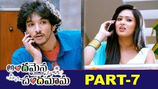 Andamaina Chandamama Full Movie   Rakul Preet Singh   Latest Telugu Movies   Part 7