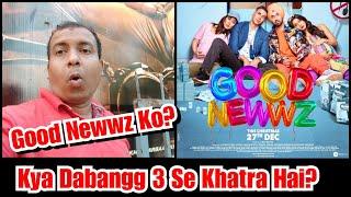 Will Good Newwz Face Any Problem With Dabangg 3? Kya Good Newwz Ko Salman Ki Film Se Khatra Hai