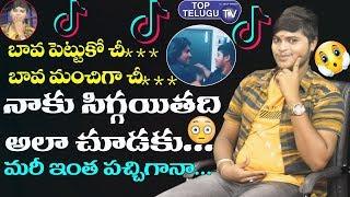 Tik Tok Star Kagaznagar Sai Funniest Song | Uppal Balu Tik Tok Videos | Top Telugu TV Interviews