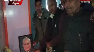 भारत रत्न अटल बिहारी वाजपेयी को अर्पित की श्रद्धाजंलि