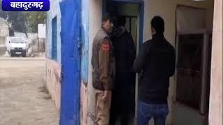 SDM ने किया सरकारी कार्यालयों के औचक निरीक्षण || ANV NEWS BAHADURGARH - HARYANA
