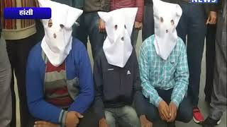 50 लाख की फिरौती मांगने पर 3 आरोपियों को किया गिरफ्तार || ANV NEWS JIND - HARYANA