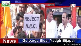 CAA aur NRC Ke Khilaf Aland Mein Ahetejaj A.Tv News 24-12-2019