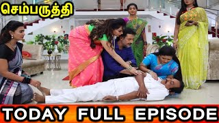 Sembaruthi Serial today Full Episode|Sembaruthi 25th Dec 2019 Episode| Sembaruthi Serial 25/12/2019