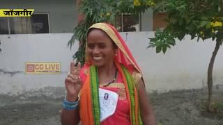 जाॅजगीर-नैला में भाजपा को पूर्ण बहुमत cglivenews