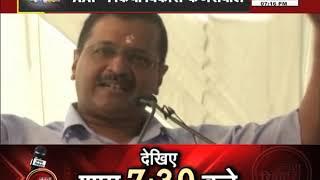 RAJNEETI || #DELHI का सियासी पारा हुआ हाई || #JANTATV