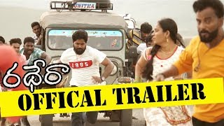 Rathera Movie Official Trailer - Siddeswar || Manasa || 2019 Latest Trailers || Bhavani HD Movies