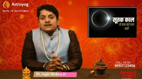कुंडली के रहस्य | 26 December 2019 | Aaj Ka Rashifal | Pt. Sujit Mishra ji