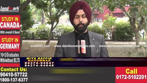 Breaking: Punjab में Drone Attack का Alert जारी, Punjab Police हुई चौकस