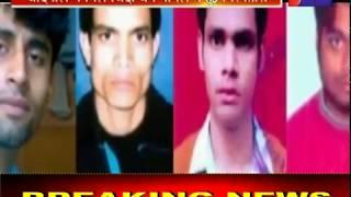 Jaipur Bomb Blast 2008 | चांदपोल में मिले जिंदा बम मामले में शाहबाद हुआ गिरफ्तार