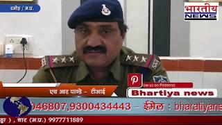 चिटफंड कंपनी की 420 चार सौ बीसी आई सामने,एजेन्ट को दमोह पुलिस ने किया गिरफ्तार,लगभग ₹3 करोड़... #bn
