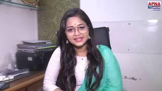 किस तरह से की गई थी | हेलो कौन |  Song की तैयारी Sneh Upadhaya - Apna Samachr