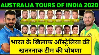 India vs Australia 2020 - Australian Team Full Squads (Playing 14) | IND vs AUS ODI Series 2020 |