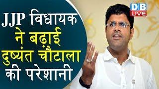 JJP विधायक ने बढ़ाई दुष्यंत चौटाला की परेशानी   राम कुमार गौतम ने छोड़ा पार्टी उपाध्यक्ष का पद