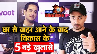 Bigg Boss 13 | Vikas Gupta REVEALS WINNER Of The Season | Sidharth, Asim, Shehnaz | BB 13 Video