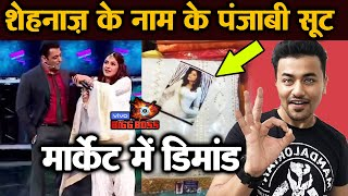 Bigg Boss 13 | Shehnaz Gill SUITS Available In MARKET | BB 13 Latest Video
