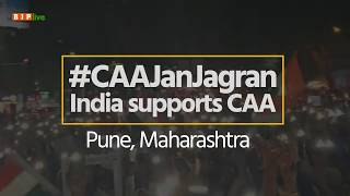 People of Pune gather in large numbers in support of Citizenship Amendment Act. #CAAJanJagran