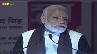स्वास्थ्य क्षेत्र के लिए पीएम मोदी ने बताया सरकार कर रोड मैप