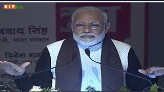 हम कह सकते हैं कि 2020 में भारत अभूतपूर्व उपलब्धियों के साथ प्रवेश कर रहा है: पीएम