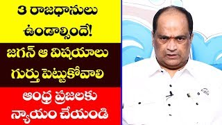 Kethireddy Jagadishwar Reddy Talks About 3 Capiral Ap, Cm Ys Jagan, Chandrababu | Top Telugu TV