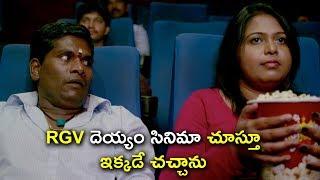 సినిమా చూస్తూ ఇక్కడే చచ్చాను | Latest Telugu Movie Scenes | Chakkiligintha Movie