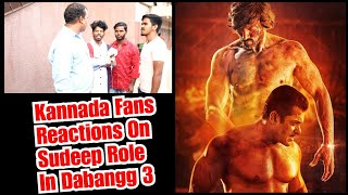 Karnataka Fans Reactions On Kichcha Sudeep Performance In Dabangg 3 Movie