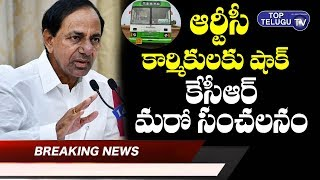 Telangana RTC Going To Launch New Mobile Toilets In  RTC Bus | Telangana News | Top Telugu TV