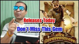 Avane Srimannarayana Movie Released Today In Karnataka, Watch This Film Guys, Its A Brilliant Cinema