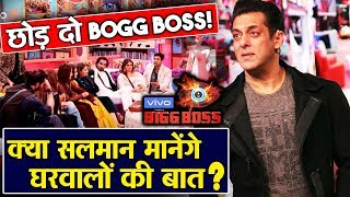 Bigg Boss 13 | Salman Khan's Family Wants Him To Quit The Show; Read To Know The Reason | BB 13