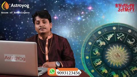 कुंडली के रहस्य | 30 December 2019 | Aaj Ka Rashifal | Pt. Sujit Mishra ji