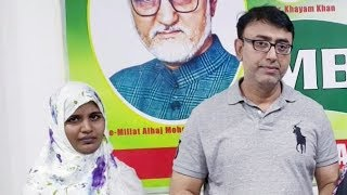 AYesha Siddiqua Rescued From Dubai | Amjad Ullah Khan Helps The Women | @ SACH NEWS |